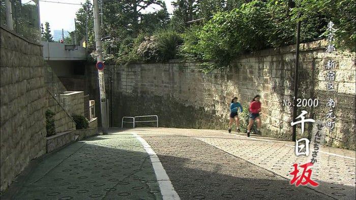 千日坂を走る寺西エミリ&寺西リナ(C)テレビ朝日