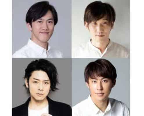 「カミシモ」舞台版に登場する4名の追加キャストを発表!