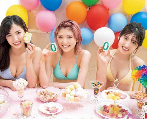 AKB48岡田奈々・村山彩希・下尾みう、パステルビキニでパーティー「BOMB」500号を祝福