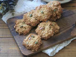 ダイエッターに人気のオートミールでつくる!ザクザク食感のナッツたっぷりクッキーレシピ