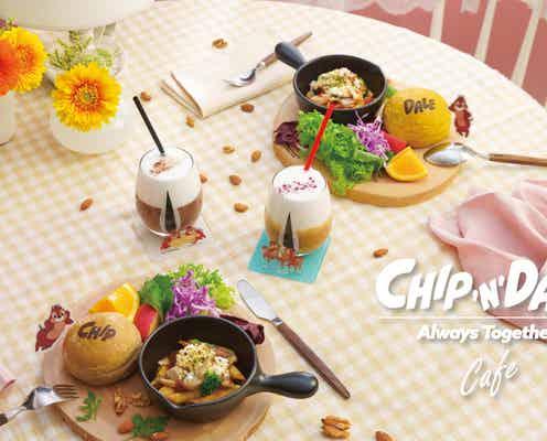 ディズニー「チップ&デール」のスペシャルカフェ、東京・大阪・名古屋にオープン