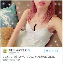 藤田ニコル「胸でかくなった」セクシー?ショットにツッコミの嵐 藤田富も「はんそく」