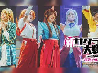 舞台「新サクラ大戦 the Stage」花組キャストによるライブコンサート開催