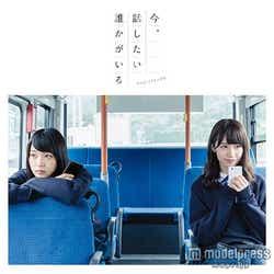 乃木坂46・13thシングル『今、話したい誰かがいる』初回仕様限定(CD+DVD)盤 Type-B