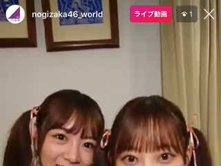 「乃木坂世界旅」第3回は堀未央奈&北野日奈子 ニューカレドニアからインスタライブ実施
