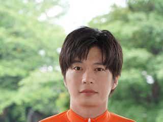 田中圭、相葉雅紀のライバル役に!「掛け合いのシーンが楽しみ」『絆のペダル』