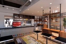 ラテ専門店「ラテ ビーンズ & ロースターズ」自由が丘に誕生 70通り以上がラインナップ