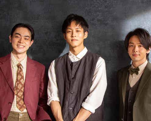 松坂桃李、菅田将暉×中村倫也コラボ楽曲「サンキュー神様」MVに出演「とても幸せな一時でした」