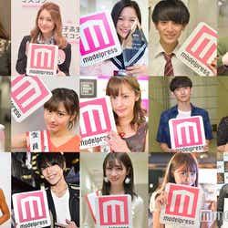 モデルプレス - <2017年モデルプレス賞まとめ>元AKB48や3児のママ、現役アイドルやモデル…総勢15人を一挙振り返り【2017年末特集】