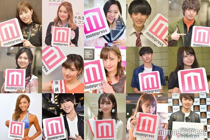 <2017年モデルプレス賞まとめ>元AKB48や3児のママ、現役アイドルやモデル…総勢15人を一挙振り返り