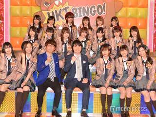 「HKTBINGO!」三四郎MCで指原莉乃とタッグ、お笑いのセンスを感じたメンバー明かす 小田彩加は放送NG発言?<会見全文>
