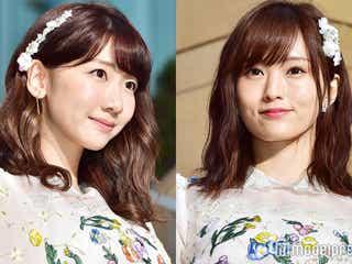 """AKB48第9回選抜総選挙、不出馬メンバーは?""""出ない""""こだわり貫くスタンスも<一覧/注目ポイントも>"""
