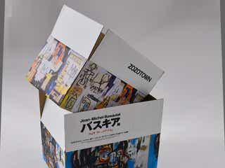 ゾゾタウン、商品配送に「バスキア箱」を使用