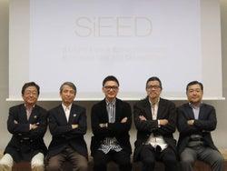 ストライプと岡山大学 19年4月からプログラムを開講