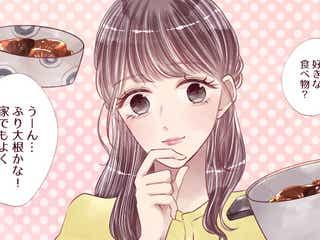 「好きな食べ物は?」と聞かれたら…好印象を与えるモテ回答5つ!