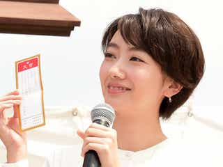 """嵐・大野智&波瑠、恋愛成就祈願で""""奇跡""""起こる 恋のアドバイスも"""