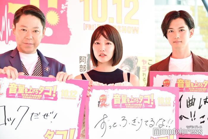 阿部サダヲ、吉岡里帆、千葉雄大 (C)モデルプレス