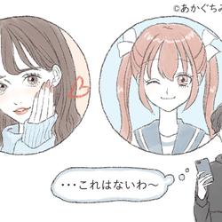 印象マイナス?「LINEアイコン」4選