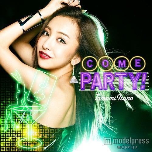 板野友美「COME PARTY!」(2014年12月17日発売)通常盤
