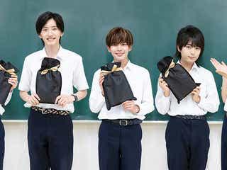 なにわ男子主演ドラマ「メンズ校」10月クール放送決定&クランクインでサプライズ誕生日祝い