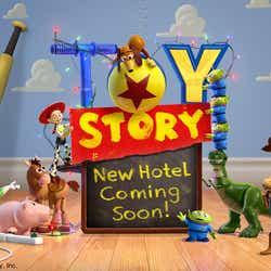 モデルプレス - ディズニー、「トイ・ストーリー」テーマの新ホテル開発を発表