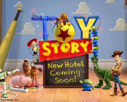 ディズニー、「トイ・ストーリー」テーマの新ホテル開発を発表