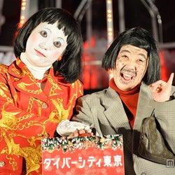 日本エレキテル連合「未来永劫人気を保つ」宣言