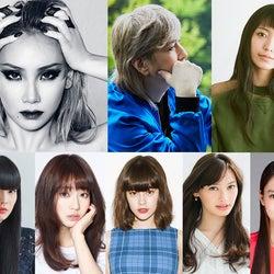 CL、小室哲哉、miwa、大政絢、河北麻友子ら参戦決定 台湾水上ランウェイに豪華集結<ASIA FASHION AWARD 2017>