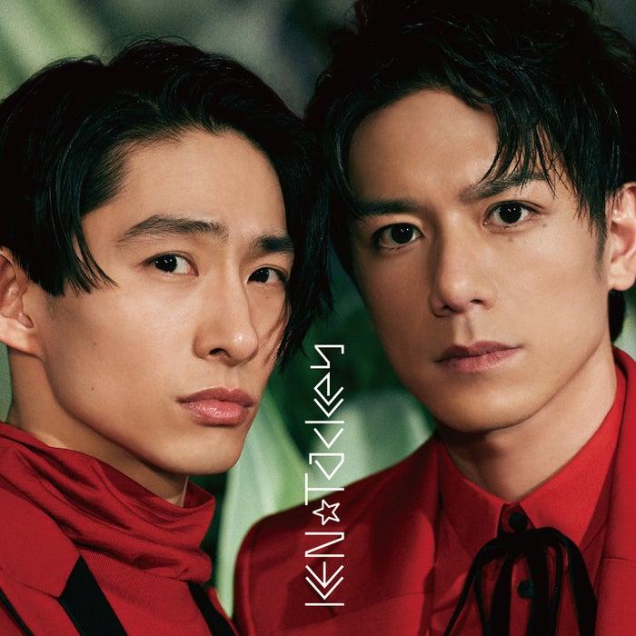 KEN☆Tackey「逆転ラバーズ」(2018年7月18日発売)通常盤(画像提供:avex)