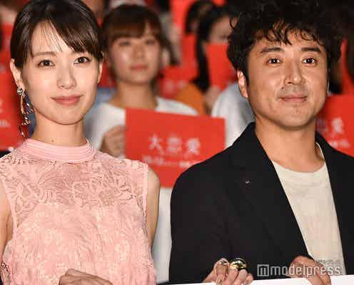 戸田恵梨香×ムロツヨシ「大恋愛」最終話視聴率発表 大幅アップを記録