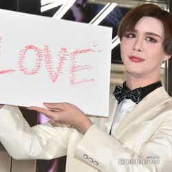 """モデルプレス - Matt、""""LOVE""""を感じ合う存在告白 コロナ影響で不参加のローラからメッセージも"""