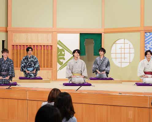 King & Prince、メンバーカラーの帯の浴衣姿で大喜利 小道具にも反響<24時間テレビ44>