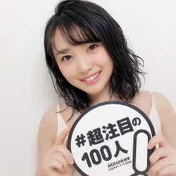 AKB48向井地美音『AKB48総選挙公式ガイドブック2018』(5月16日発売/講談社)公式ツイッターより