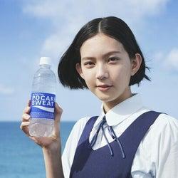 15歳・中島セナが「ポカリスエット」CM新ヒロインに! 85メートルの舞台セットを駆け巡る