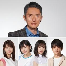 若月佑美、地下アイドル役に 松重豊主演ドラマ「父と息子の地下アイドル」放送決定
