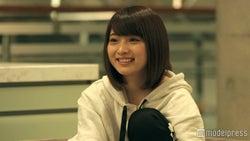 """すでに「テラスハウス」に入居中!日本一かわいい女子高生""""りこぴん""""こと永井理子"""
