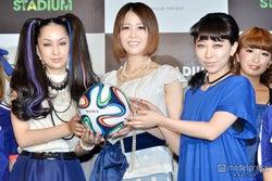 中島美嘉&加藤ミリヤ、W杯ブラジル大会日本代表選手との関係を明かす