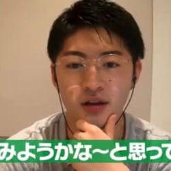 「GENE高」佐野玲於がオオカミシリーズに興味津々!「そろそろ観てみようかな…」