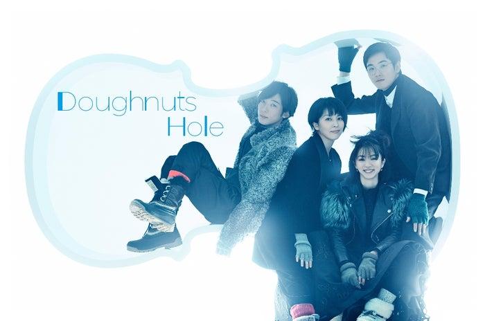 (左から)高橋一生、松たか子、満島ひかり、松田龍平による限定ユニット「Doughnuts Hole」(画像提供:TBS)