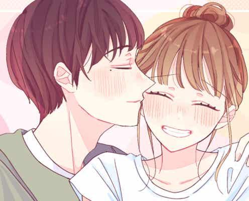 【本音】結婚したい? したくない?「20代男子」の恋愛事情