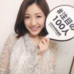 渡辺麻友(AKB48/23歳)/(画像提供:講談社)