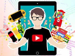 最高に面白い「YouTuber」ランキング