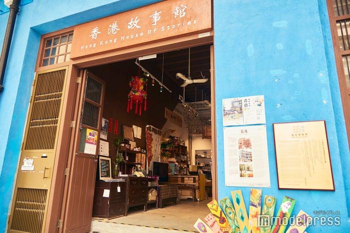 懐かしさを感じる生活雑貨がたくさん!香港故事館にも立ち寄ってみて (C)モデルプレス