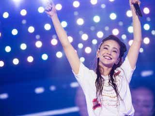 安室奈美恵さん公式サイト閉鎖&各サービス終了 ファンから感謝の声