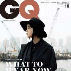 平手友梨奈が表紙を飾った『GQ JAPAN』2019年10月号 Photographed by Hiroshi Kutomi@NO.2(C)2019 CONDE NAST JAPAN. All rights reserved.
