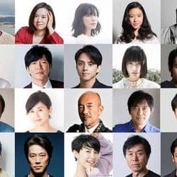 大河ドラマ 2021 キャスト