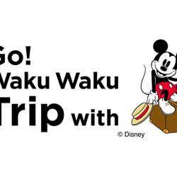『Go!Waku Waku Trip with MICKEY』ロゴ(C)Disney