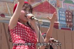 """乃木坂46松村沙友理ら、美脚&個性輝く""""幻の1曲""""を初公開"""