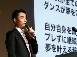 EXILE TETSUYA、スペシャル講師に ライブツアーでの研究結果を発表