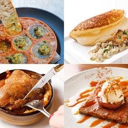 東京で味わうフランス郷土料理の美味! 本気でおいしい「本格ビストロ」8選【保存版】